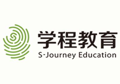 北京学程教育