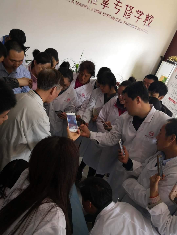 特色针灸妇科病调理班