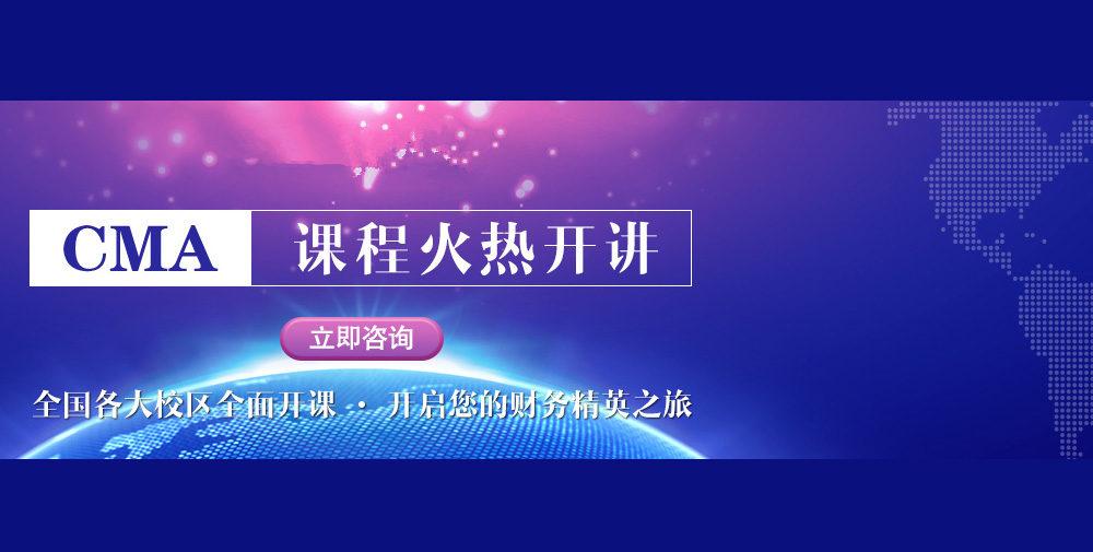 广州仁和会计培训
