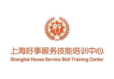 上海好事服务技能培训
