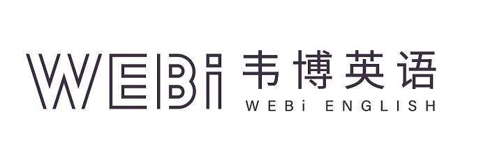 无锡世纪韦博网络科技有限公司