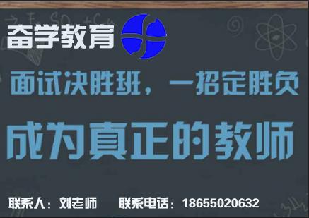 滁州教师资格证考证