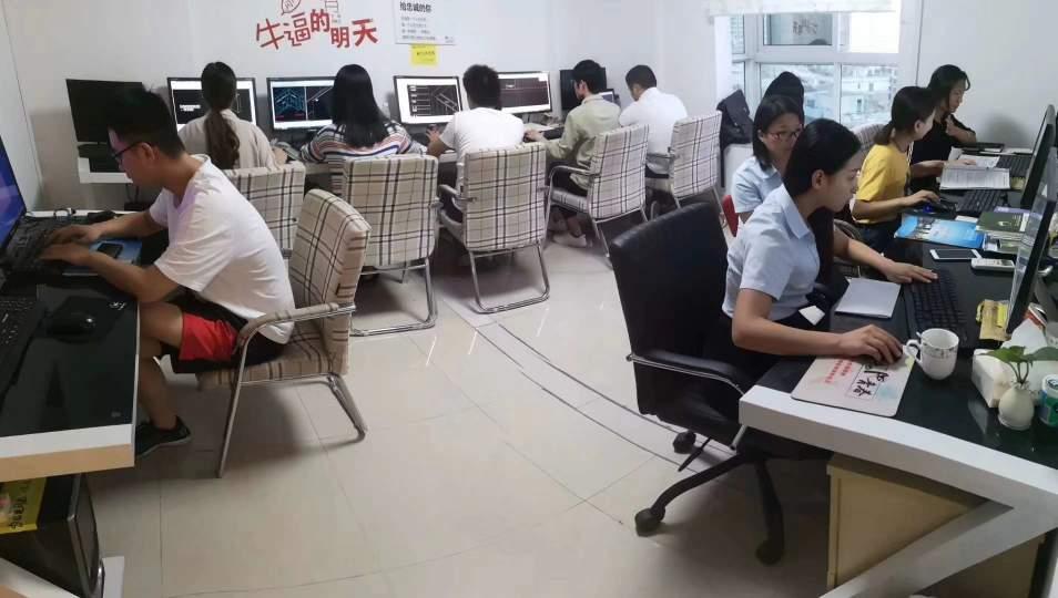 深圳宏信教育