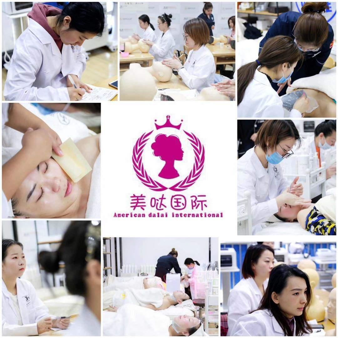 精品皮肤管理培训学校