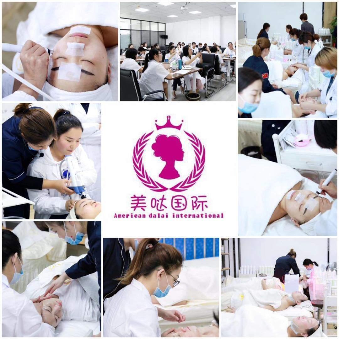 韩国皮肤管理培训
