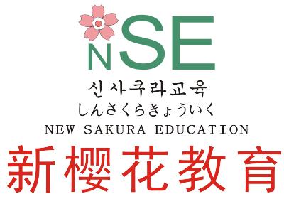 优能进阶日语N4班