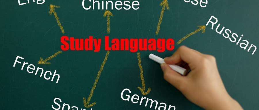 天津法语培训班