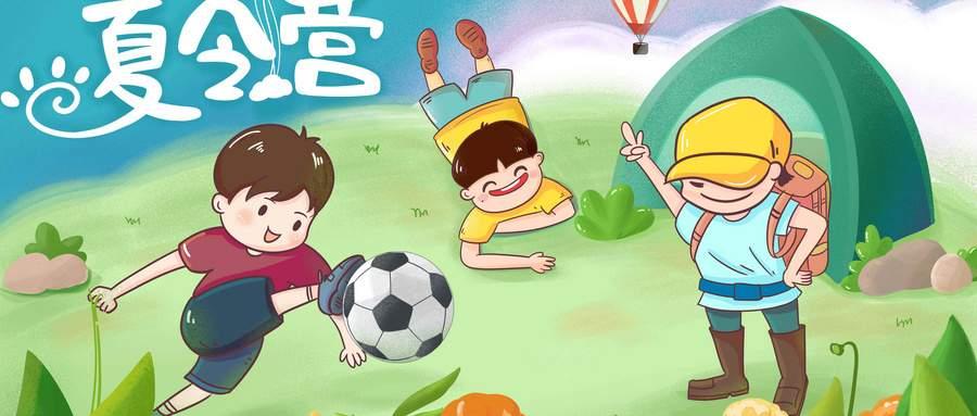 天津青少年夏令营能为你带来什么?