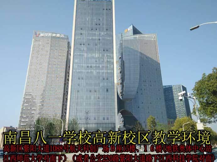 2020南昌电工证怎么考操作证哪里考