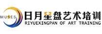北京艺考培训中心