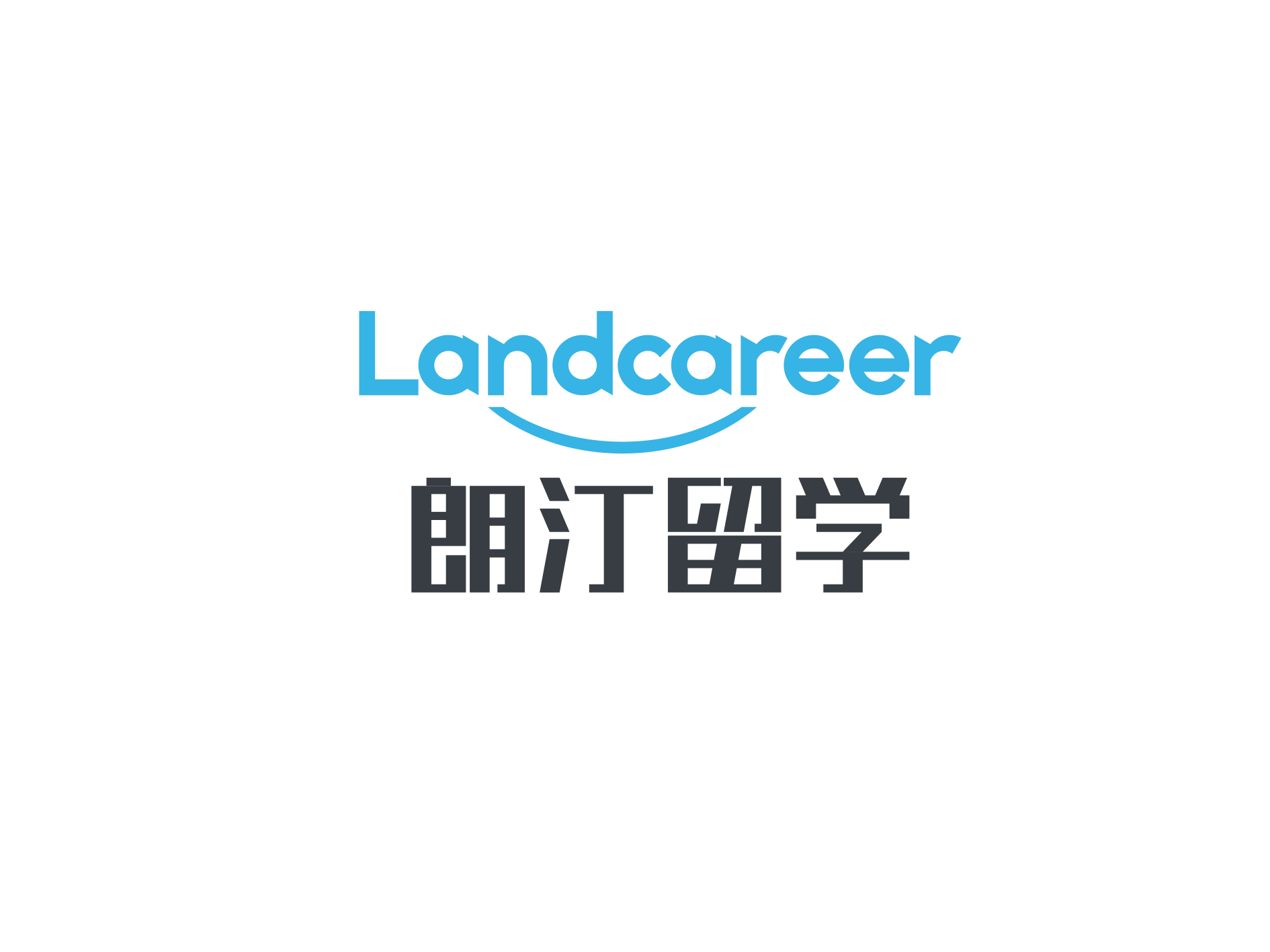 中国香港研究生留学申请