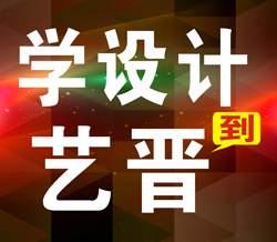 中山平面设计师培训班