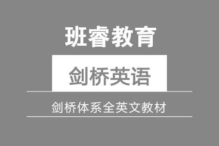 石家庄青少年EIM课程