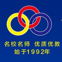 云南师大附中老协补习学校