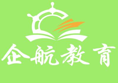 惠州企航会计