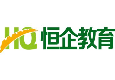 上海恒企教育培训有限公司