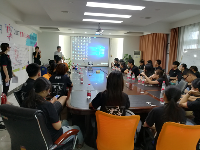 广州会计教育中博教育黑马培训计划