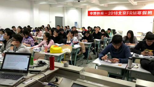 广州会计教育中博教育寒假班