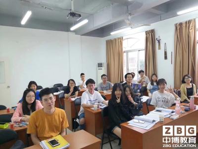 广州会计教育上课