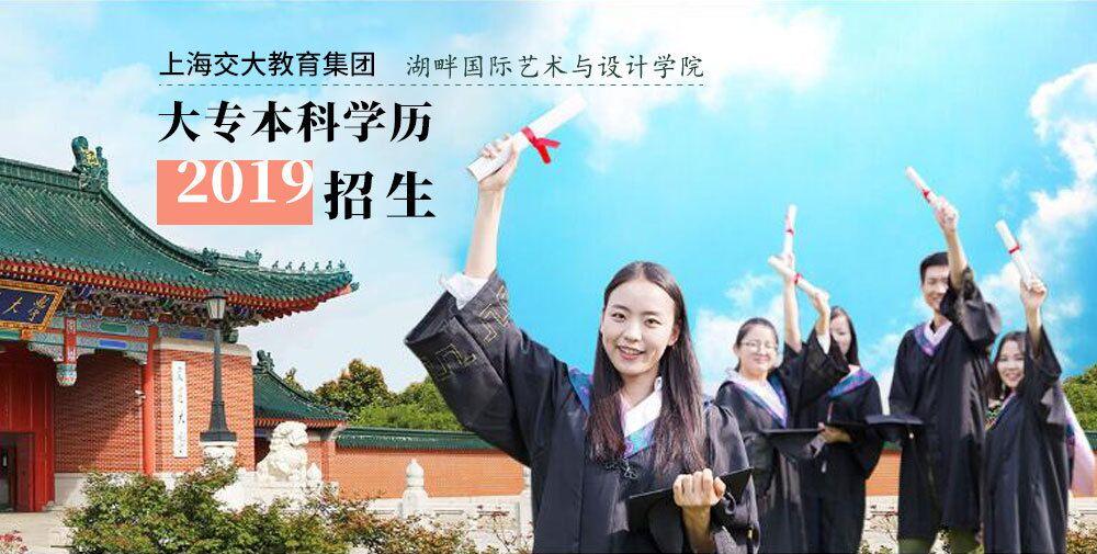 上海交大教育集团湖畔国际艺术与设计教研基地