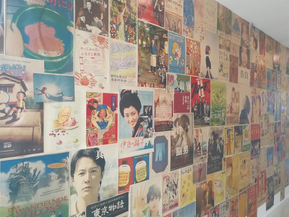 成都一心町日语  文化墙