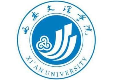 西安文理学院继续教育学院