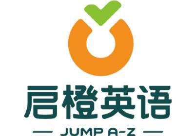 南京启橙教育培训