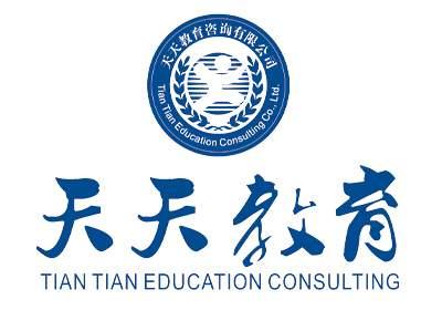 湖州哪里有学韩语培训韩语考级学韩语口语专业培训