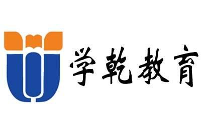上海中级会计师职称培训招生简章