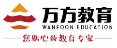 江阴万方教育