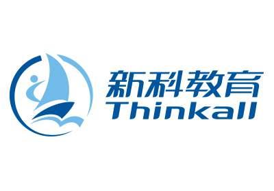 上海新科教育