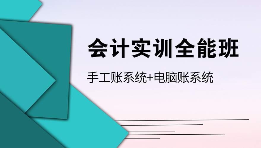 澳门永利游戏官网