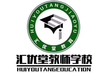 黑龙江中学教师资格考试冲刺班