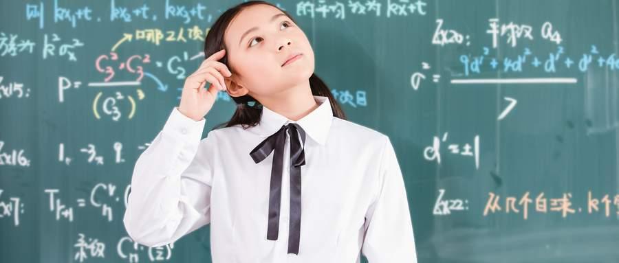 中考数学八大解题技巧