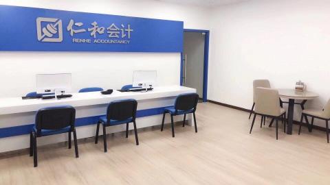 仁和会计深圳分校学校环境