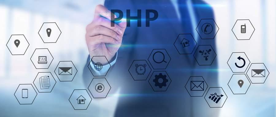 PHP设计培训