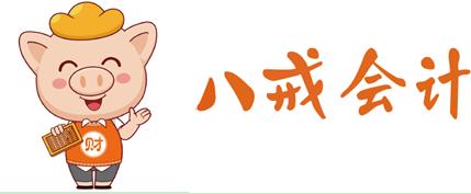 河南清南教育信息咨询服务有限公司