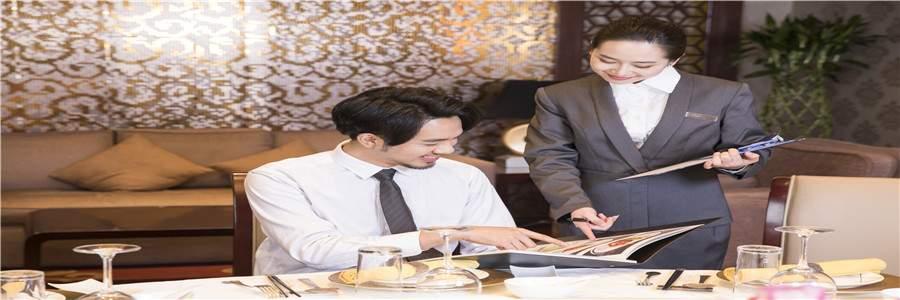 酒店管理培训执行的三个方面!