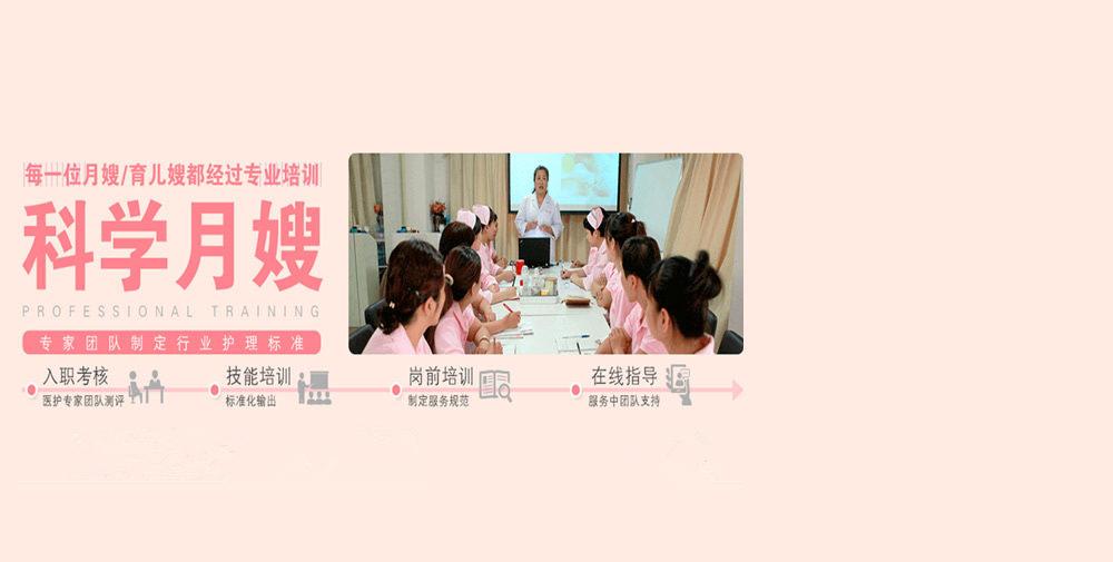 青岛好孕妈妈母婴护理培训中心