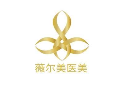 上海微整形培训