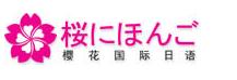 郑州专业日语培训