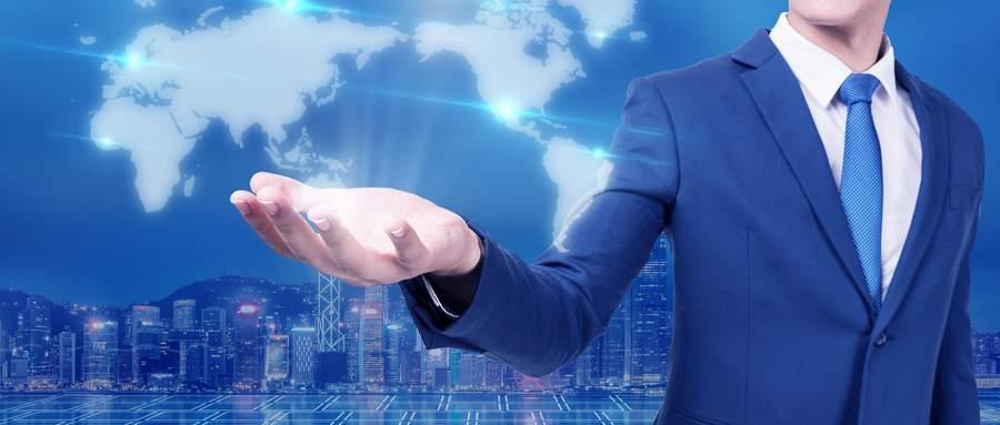 电子商务师是什么岗位?从事哪些工作?