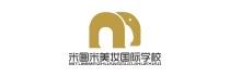 成都米图米国际美妆学校