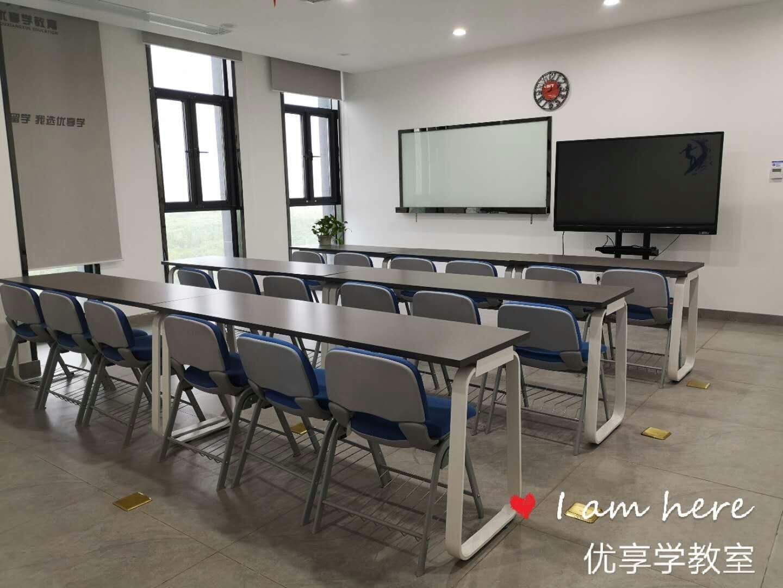 合肥优享学外语培训