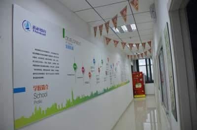 苏州新科教育展示墙