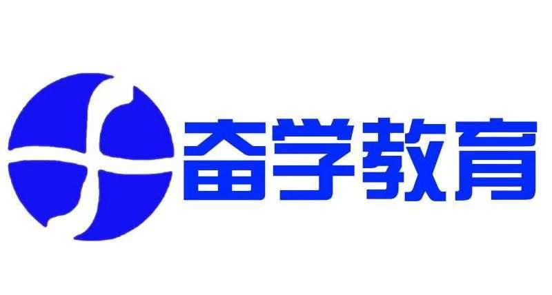中国地质大学自考专科(上海学习中心)
