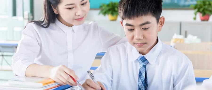 苏州特惠中小学辅导