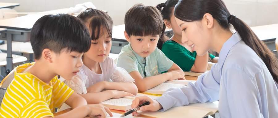 蘇州特惠中小學輔導
