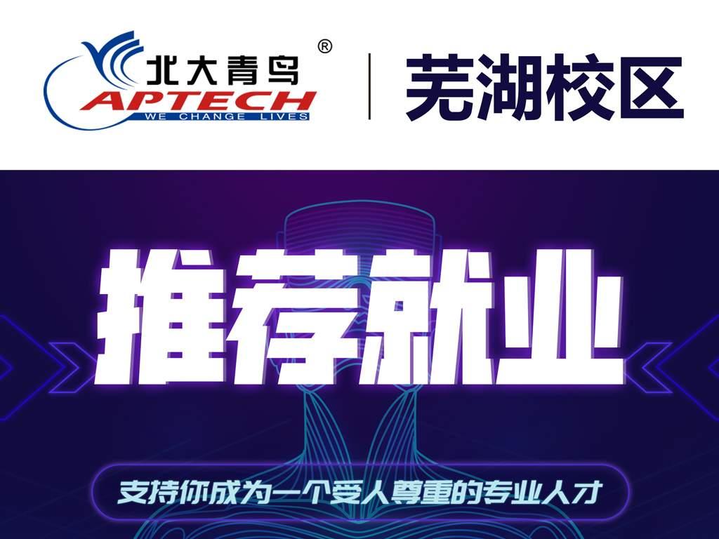 芜湖想学ui手机界面设计,零基础自学不想报班行不行