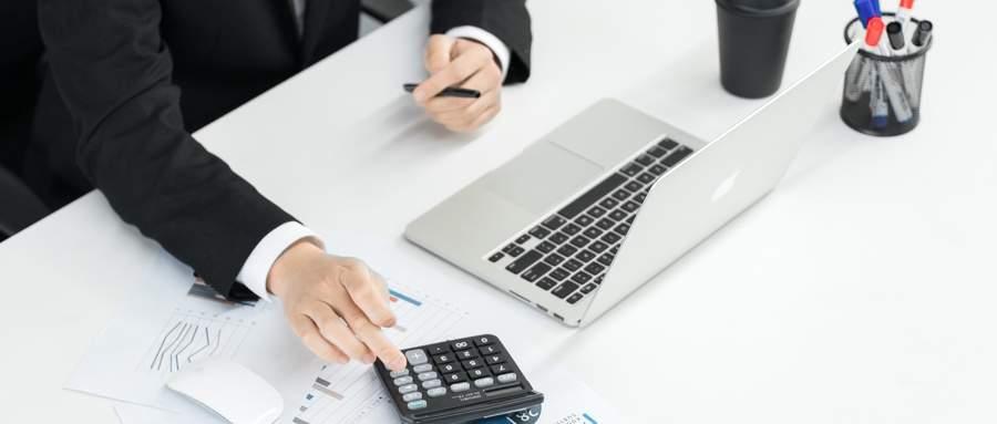 财务经理如何开展工作?